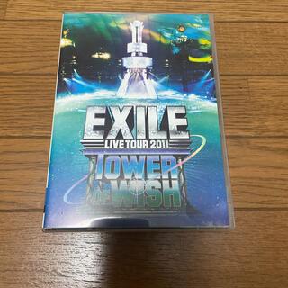 エグザイル トライブ(EXILE TRIBE)のEXILE LIVE TOUR 2011 TOWER OF WISH~願いの塔~(ミュージック)