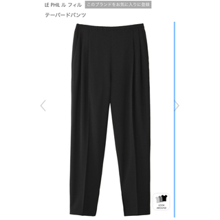 アドーア(ADORE)のブラック 裾スリット センタープレスパンツ【le phil  ADORE】(カジュアルパンツ)