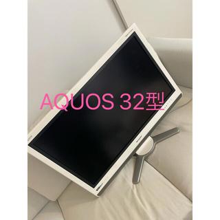 AQUOS - テレビ AQUOS SHARP 32型