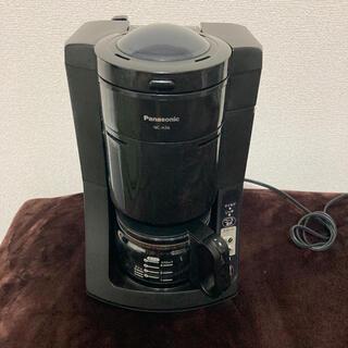 パナソニック(Panasonic)のパナソニック沸騰浄水コーヒーメーカー全自動タイプ NC-A56(コーヒーメーカー)