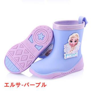 Disney - エルサ雨靴 レインブーツ20cm