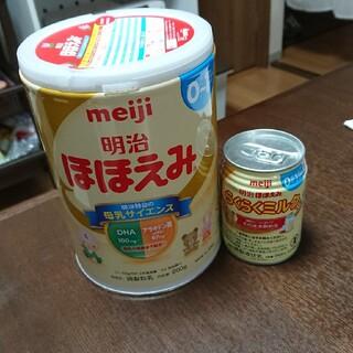 明治 - ほほえみ ミルク缶&らくらくミルク
