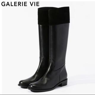 トゥモローランド(TOMORROWLAND)の新品未使用 定50760円 GALERIE VIE サイドジップロングブーツ 黒(ブーツ)