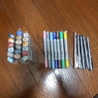 コピックシリーズ 30本セット販売(カラーペン/コピック)