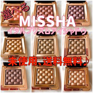 MISSHA - 【新品未使用】ミシャ イタルプリズム モダンシャドウ アイシャドウ