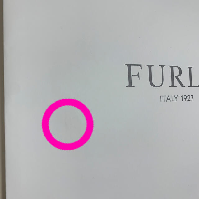 Furla(フルラ)のFURLA ショップ袋 レディースのバッグ(ショップ袋)の商品写真