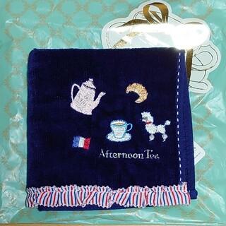 AfternoonTea - Afternoon Tea ハンドタオル