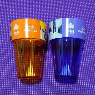 ロゴス(LOGOS)のスバルたロゴスのプラスチックカップ(グラス/カップ)