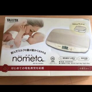 タニタ(TANITA)のnometa BB-105 のめた TANITA タニタ ベビースケール 体重計(ベビースケール)