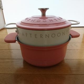 アフタヌーンティー(AfternoonTea)のアフターヌーンティ 鍋 スチーマーセット(鍋/フライパン)