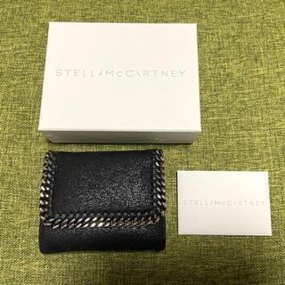 ステラマッカートニー(Stella McCartney)のステラマッカートニー ファラベラ 三つ折り財布(財布)