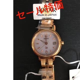 オリエント(ORIENT)のオリエント ORIENT iO イオ WI0011WG ソーラー(腕時計)