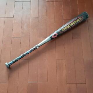 MIZUNO - 少年用 バット ビヨンドマックス ギガキング 少年野球 軟式 学童