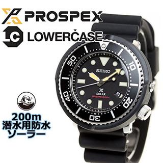 セイコー(SEIKO)のSEIKO PROSPEX LOWER CASE SBDN043(腕時計(アナログ))