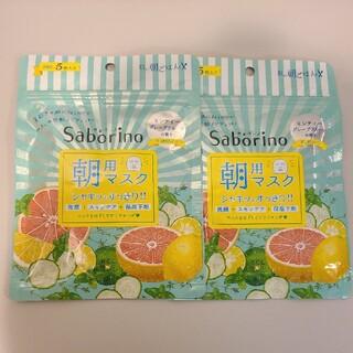 サボリーノ 朝用マスク ミンティーグレープフルーツの香り(パック/フェイスマスク)