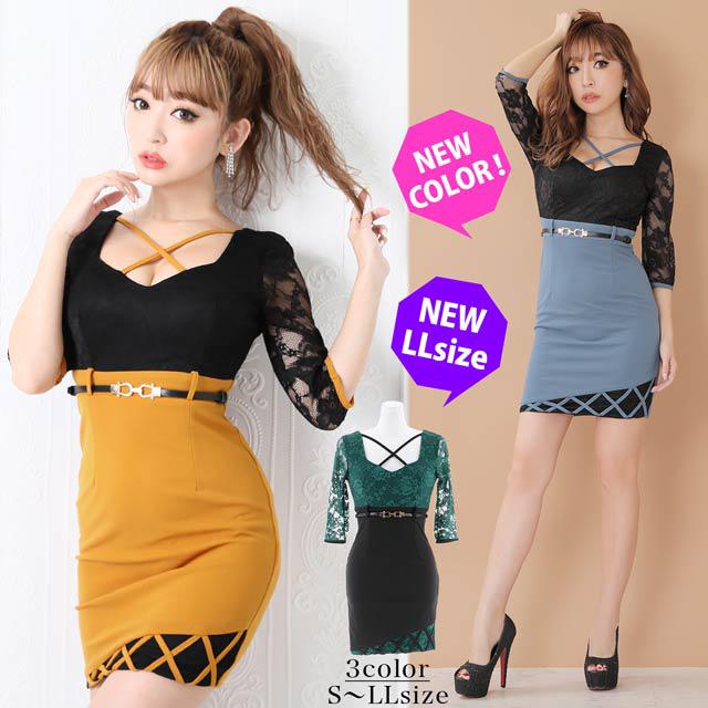 dazzy store(デイジーストア)のキャバドレス dazzystore レディースのフォーマル/ドレス(ミニドレス)の商品写真