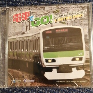 タイトー(TAITO)の電車でGO!特典CD(家庭用ゲームソフト)