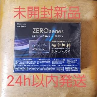 新品未使用 コムテック ZERO 706V(レーダー探知機)