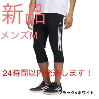 adidas - 新品定価6500円 半額以下 アディダス メンズMサイズ 7分丈パンツ