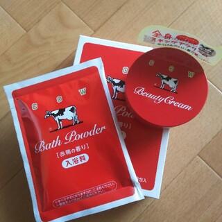 牛乳石鹸 カウブランド 限定 ビューティクリーム 赤缶 赤箱 入浴剤