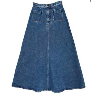 ベリーブレイン(Verybrain)のverybrainのスカート(ロングスカート)