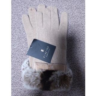 ランバンコレクション(LANVIN COLLECTION)のLANVIN  ファー リボン 手袋(手袋)