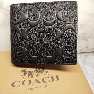 COACH - コーチ COACH 2つ折り財布メンズ財布ブラック財布 シグネイチャー型財布新品