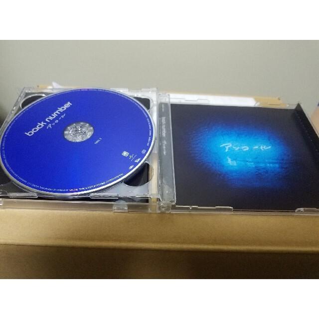 BACK NUMBER(バックナンバー)のbacknumber・CD・アンコール エンタメ/ホビーのCD(ポップス/ロック(邦楽))の商品写真