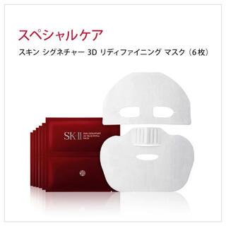 エスケーツー(SK-II)のSK2  スキンシグネチャー3Dマスク  6枚セット(パック/フェイスマスク)