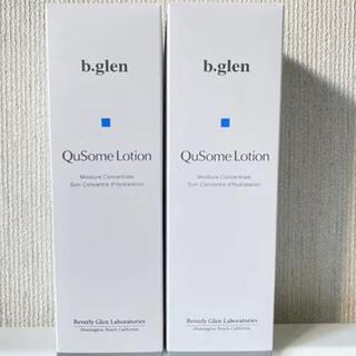 ビーグレン(b.glen)のビーグレン ローション 2本セット(化粧水/ローション)
