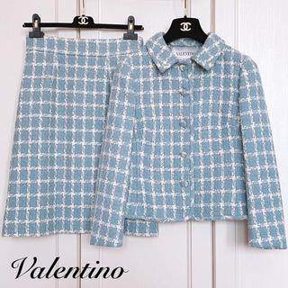 ヴァレンティノ(VALENTINO)のご成約済みです【VALENTINO】ツイードセットアップ(スーツ)