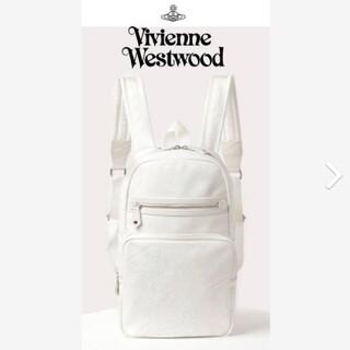 Vivienne Westwood - vivienne westwood ハミルトン メンズ リュック ホワイト