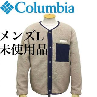 Columbia - コロンビア ボア ジャケット フリース パタゴニア ノースフェイス