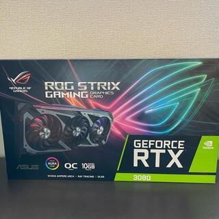 エイスース(ASUS)の12日迄限定 ASUS RTX 3080 STRIX O10G GAMING(PCパーツ)