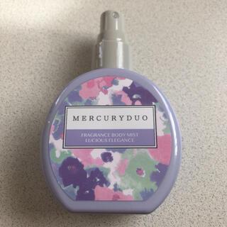マーキュリーデュオ(MERCURYDUO)のマーキュリーデュオ 香水(香水(女性用))