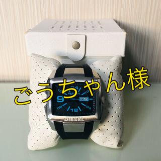 ディーゼル(DIESEL)のDIESEL 腕時計【限定】(腕時計(アナログ))