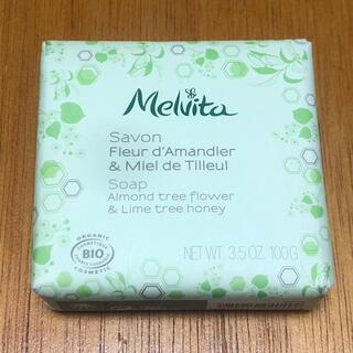 メルヴィータ(Melvita)のメルヴィータ ビオソープ アーモンドフラワー&ライムツリーハニー ソープ(ボディソープ/石鹸)