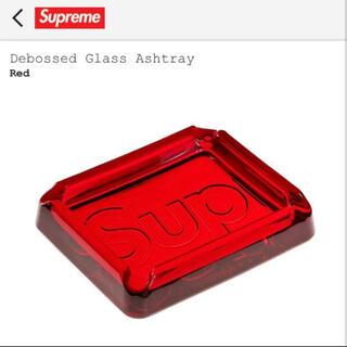シュプリーム(Supreme)のSupreme Debossed Glass Ashtray  (灰皿)