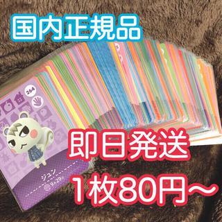 amiiboカード ☆おまけつき☆