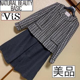 ナチュラルビューティーベーシック(NATURAL BEAUTY BASIC)の美品♡ビス ナチュラルビューティーベーシック♡セレモニースーツ ママ フォーマル(スーツ)