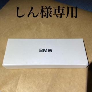 ビーエムダブリュー(BMW)のBMW キーホルダー(車外アクセサリ)