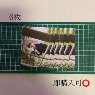 2021 myojo 1月号 大橋和也 なにわ男子(アイドルグッズ)