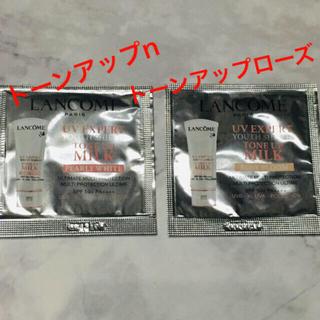 ランコム(LANCOME)のランコム UVエクスペール トーンアップローズとトーンアップn  1ml 試供品(化粧下地)