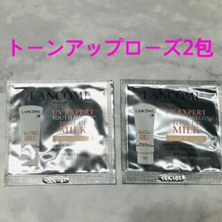 ランコム(LANCOME)のランコム UVエクスペール トーンアップローズ 1ml 試供品 2包(化粧下地)