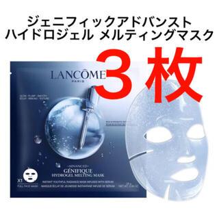 ランコム(LANCOME)のランコム ジェニフィックアドバンスト ハイドロジェル メルティングマスク 3枚 (パック/フェイスマスク)
