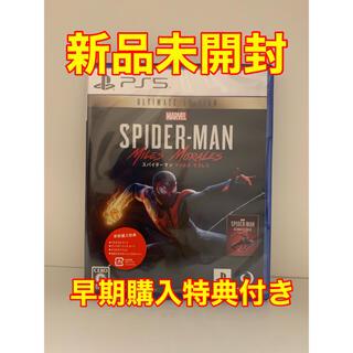 マーベル(MARVEL)の【新品】 スパイダーマン マイルズモラレス PS5 特典コード付き(家庭用ゲームソフト)