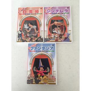 シンデレラ(シンデレラ)のシンデレラ 白雪姫 ファンタジア DVD ディズニー(アニメ)