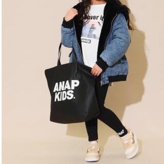 アナップ(ANAP)のANAP girl 福袋(ジャケット/上着)