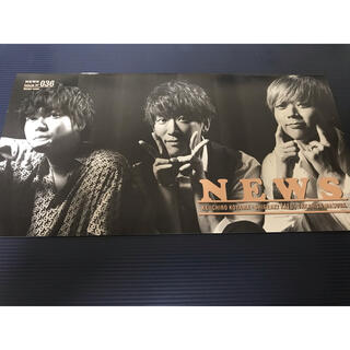 ニュース(NEWS)の最新号付 10冊セットNEWS会報(アイドルグッズ)