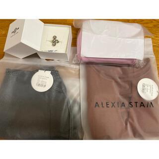 ALEXIA STAM - alexia stam 4点セット